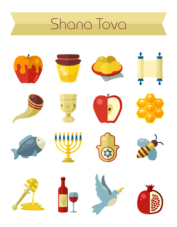 shofar: Rosh Hashanah, Shana Tova or Jewish New year flat vector icons set