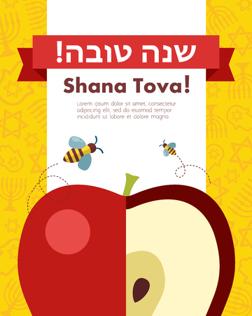 Card for Jewish new year holiday. Rosh Hashanah. Template for postcard or invitation card. Happy Jewish New Year Иллюстрация