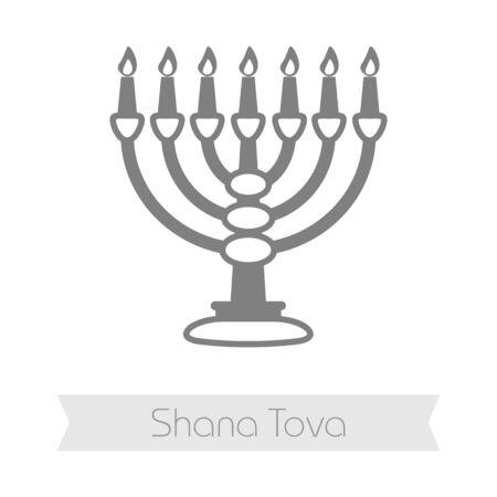 rosh: Menorah. Rosh Hashanah icon. Shana tova. Happy and sweet new year in Hebrew Illustration