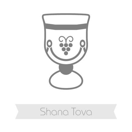 shana: Wine cup. Rosh Hashanah icon. Shana tova. Happy and sweet new year in Hebrew