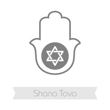 shana: Hamsa hand. Rosh Hashanah icon. Shana tova. Happy and sweet new year in Hebrew