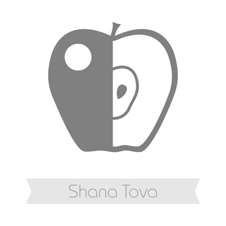 hebrew: Apple. Rosh Hashanah icon. Shana tova. Happy and sweet new year in Hebrew