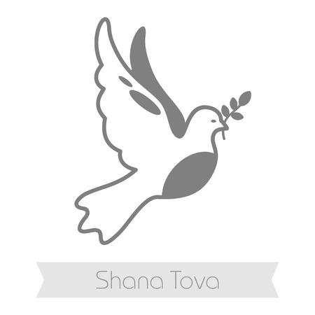 rosh: Dove. Rosh Hashanah icon. Shana tova. Happy and sweet new year in Hebrew Illustration