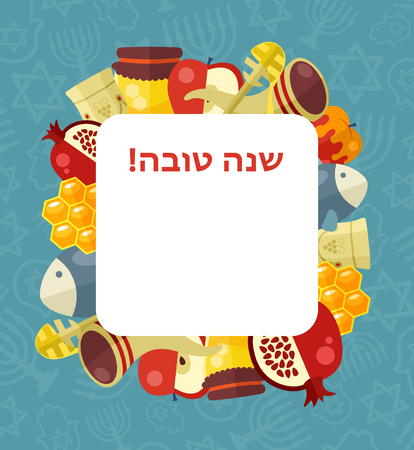 Card for Jewish new year holiday. Rosh Hashanah. Template for postcard or invitation card. Happy Jewish New Year Illustration