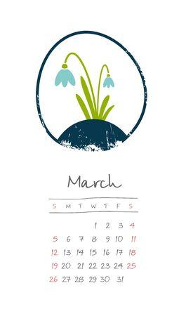 Calendar 2017 months March. Week starts from Sunday,