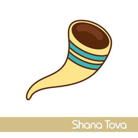 Shofar. Rosh Hashanah icon. Shana tova. Happy and sweet new year in Hebrew Illustration