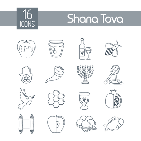 Rosh Hashanah, Shana Tova or Jewish New year flat vector icons set