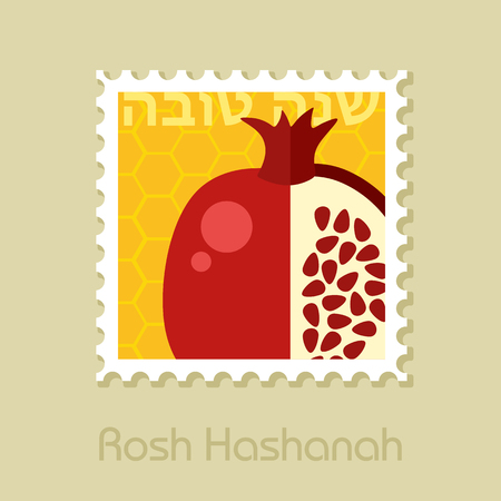 Garnet. Rosh Hashanah stamp. Shana tova. Happy and sweet new year in Hebrew Stok Fotoğraf - 106903158
