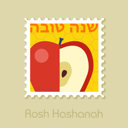 Apple. Rosh Hashanah stamp. Shana tova. Happy and sweet new year in Hebrew