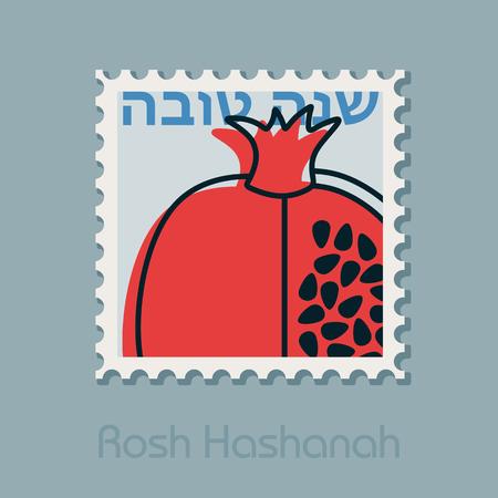 Grenat. Timbre de Rosh Hashanah. Shana Tova. Bonne et douce nouvelle année en hébreu
