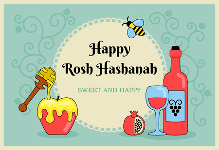 Card for Jewish new year holiday. Poster Rosh Hashanah. Template for postcard or invitation card. Happy Jewish New Year