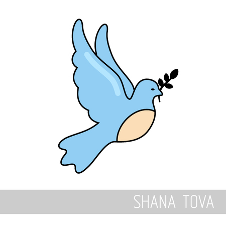 Dove. Rosh Hashanah icon. Shana tova. Happy and sweet new year in Hebrew 向量圖像