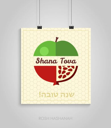 Poster for Jewish new year holiday. Rosh Hashanah. Template for postcard or invitation card. Happy Jewish New Year