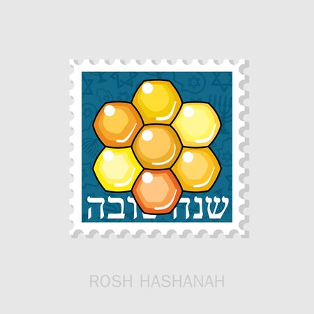 Bee honeycomb. Honey. Rosh Hashanah stamp. Shana tova. Happy and sweet new year in Hebrew