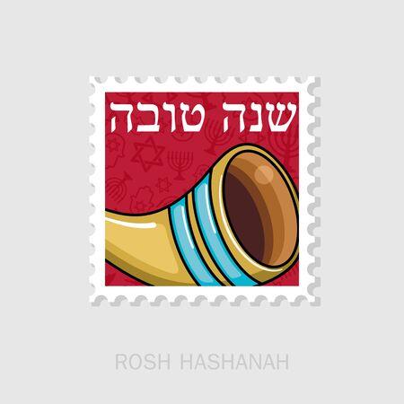 Shofar. Rosh Hashanah stamp. Shana tova. Happy and sweet new year in Hebrew