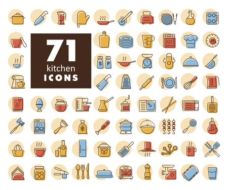 Cooking and kitchen vector icons set. Graph symbol for cooking web site design, logo, app, UI
