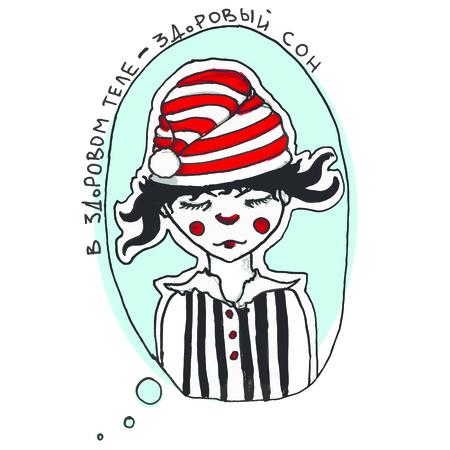 sleepyhead in striped hat