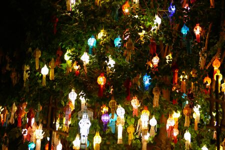 yeepeng: light of colorful paper lantern decorating on tree at night in Yeepeng festival