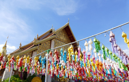 yeepeng: colorful paper lantern decoration for Yeepeng festival at temple in Thailand Stock Photo