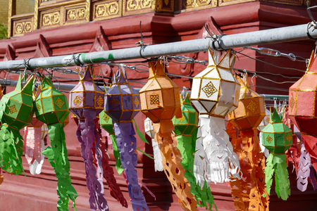 yeepeng: colorful paper lantern decoration for traditional Yeepeng festival in Thailand