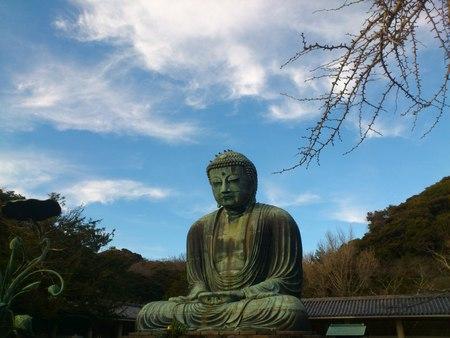 reincarnation: Great Buddha Kamakura Stock Photo