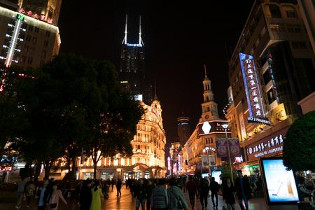 SHANGHAI CHINA, NOV 2017: night scene of shopping street, Nanjing road Redakční