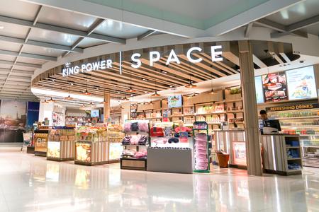 BANGKOK, THAILAND -FEB 2018 : King power a biggest duty free shop at Suvarnabhumi International Airport
