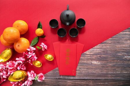 Chinese New Year offering red envelope chinese teapot and orange, Translation of text appear in image: Happy New Year, Prosperity, rich and healthy Banco de Imagens