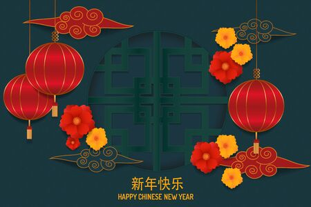Happy Chinese New Year. Lanterns hang with Chinese character on lanterns and decoration Asian traditional. Vector illustration