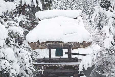 shirakawa go: Winter belfry in shirakawa go Villages, travel landmark in japan