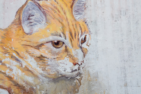 skippy: MALAYSIA - OCT 23, 2015: Street art on wall Skippy, the Giant Cat by local artist in George Town, Penang, Malaysia. Editorial
