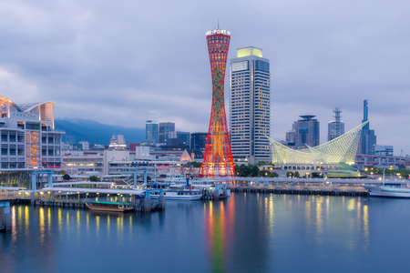 Port of Kobe Tower and skyline in sunset, Kansai, Japan Editorial