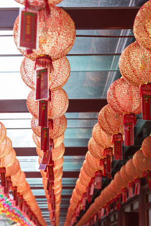 toothe: Red paper chinese lantern in Buddha Tooth Relic Temple, Singapore