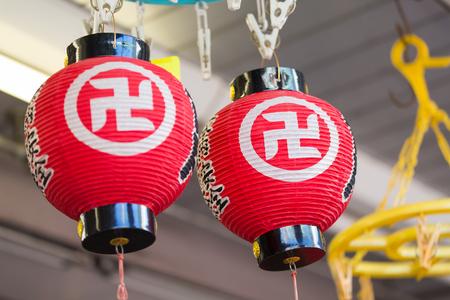 Tokyo Japan - November 24 2017: Japanese lanterns as a souvenirs charm in shop at Asakusa street, Sensoji temple