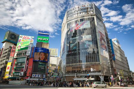 Tokyo Japan - November 25 2017: Pedestrians walking and shopping in shibuya crossing at day time in Tokyo, Japan
