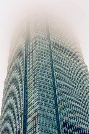 ifc building dissapearing in smog, Hong Kong Stock Photo - 19171115