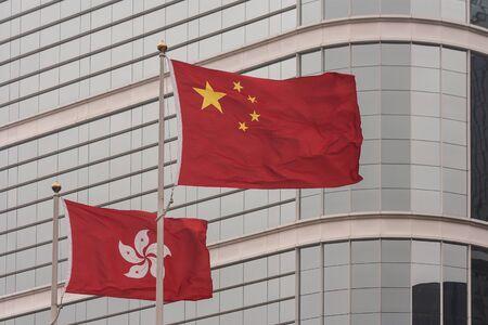 China and Hong Kong flags Stock Photo - 19171113
