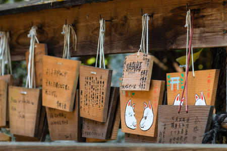 ema: ema - wooden plaques in Shinto temple