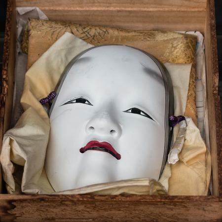 traditional Japanese noh mask Stock Photo