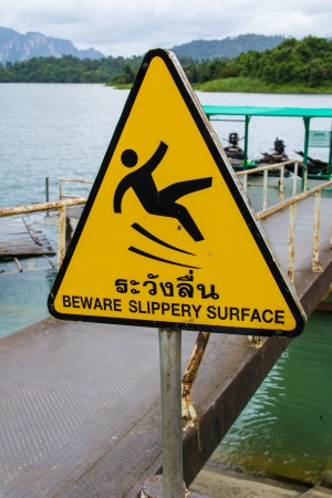 Warning label for carefulness Stock Photo - 22940967