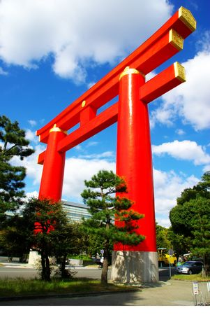 The Largest Tori Gate in Japan in front of the Heian-Jingu Shrine