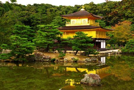 The Golden Pavilion Editorial