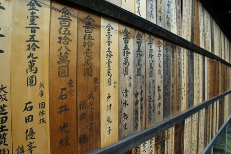 Prayer Boards, Shinto Religion