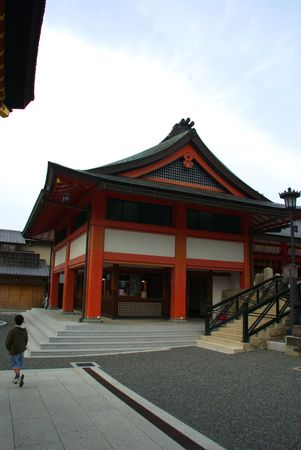 shinto: Shinto Building  Stock Photo