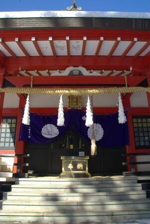 shinto: Shinto Shrine, Winter Stock Photo