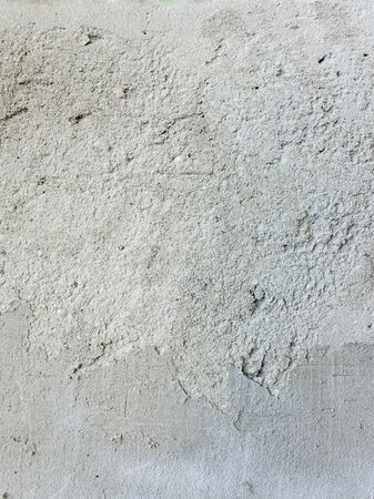 Concrete wall surface, grey cement texture abstract background. Weathered grunge beton structure.