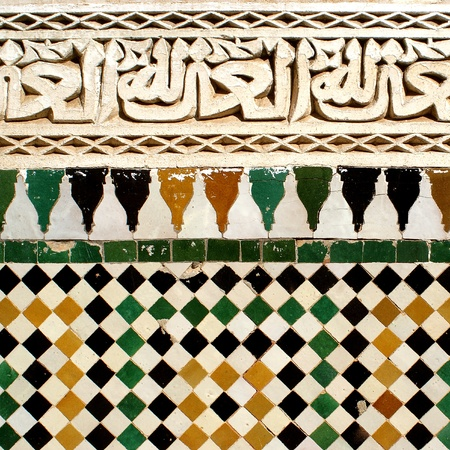 Detail of an arabic ornamental pattern of ceramics on the wall photo