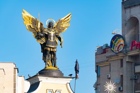 Kiev, Ukraine, Mar 31 2019 - Monument of Independence of Ukraine in Kiev. Historical sights of Ukraine Reklamní fotografie - 127883554