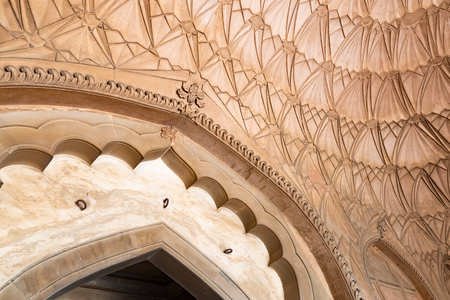 Beautiful architecture of Ceiling dome at Safdarjungs tomb, Delhi, India Imagens