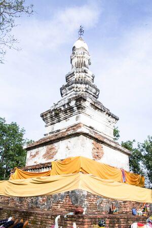 sovereign: war elephant sovereign Ramkhumkheang pagoda